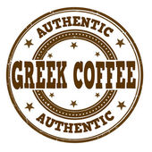 Greek coffee stamp — Vecteur