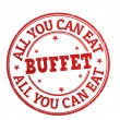 All You Can Eat Buffet stamp — Stock Vector #44278247
