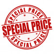 Special price stamp — Stock Vector #45397641