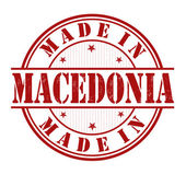 Made in Macedonia stamp — Vector de stock