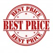 Best price stamp — Stock Vector #45580369