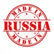 Made in Russia stamp — Stock Vector #45733695