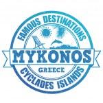 Mykonos, famous destinations stamp — Stock Vector #46107059