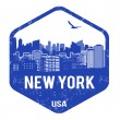 New York stamp — Stock Vector #46301493