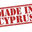 Made in Cyprus stamp — Stock Vector
