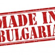 Made in Bulgaria stamp — Stock Vector #46343799