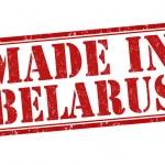 Made in Belarus stamp — Stock Vector