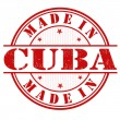 Made in Cuba stamp — Stock Vector #46770231