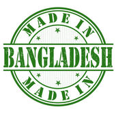 Made in Bangladesh stamp — Stock Vector