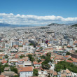 Athens as seen from the Acropolis — Stock Photo #46946085