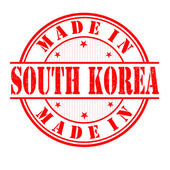 Made in South Korea stamp — Stock Vector