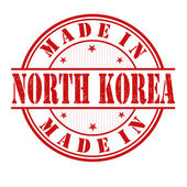 Made in North Korea stamp — Stock Vector