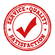 Service, quality, satisfaction stamp — Stock Vector #48060035