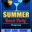 Retro summer beach party poster — Stock Vector #48690171