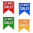 Last minute sale ribbons — Stock Vector