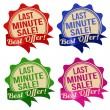 Last minute sale label, sticker or stamps — Stock Vector #49500363