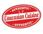 Caucasian cuisine stamp — ストックベクタ