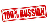 100 percent russian stamp — Stock Vector