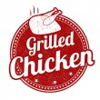 Grilled chicken stamp — Stock Vector #51456773