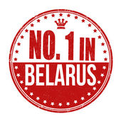 Number one in Belarus stamp — Vettoriale Stock