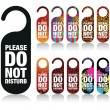 A set of please do not disturb signs — Stock Vector