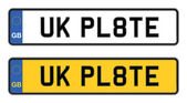 Uk number plate — Stock Vector