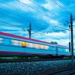 Train in the night. night train of öbb - Stock Photo