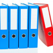 Stock Photo: File folder with documents and documents