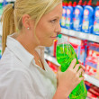 Stock Photo: Wombuys detergent in supermarket