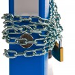 File folders locked with chain — Stock Photo #13551058