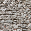 Stock Photo: Stone wall as background