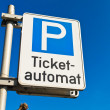 Ticket vending machine for parking — Stock Photo
