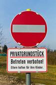 Wprowadź własności prywatnej zabronione — Zdjęcie stockowe