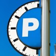 Parking fee for parking — Stock Photo