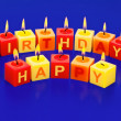 Kerzern happy birthday — Stock Photo