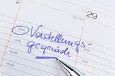 Calendar entry interview — Stock Photo