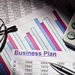 Business plan — Stock Photo #19674501