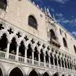 Italy, venice, st. mark's square - Stock Photo
