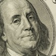 U.s. dollar bill, benjamin franklin — Stock Photo