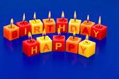 Kerzern födelsedagen — Stockfoto