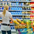 Selection in a supermarket — Stock Photo #23285680