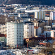 Blocks of flats in graz — Stock Photo #23955373