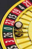 Roulette casino gambling — Stock Photo