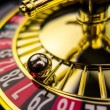 Roulette casino gambling — Stock Photo #24409741