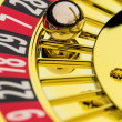 Royalty-Free Stock Photo: Roulette casino gambling