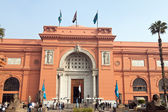 Egypt cairo. egyptian museum. outside — Stock Photo