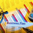 Business plan — Stock Photo #24700671