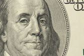 Dollar bill, benjamin franklin — Stock Photo