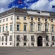 Austria. vienna. federal chancellery — Stock Photo