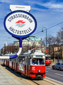 Vienna. austria. streetcar — Stock Photo